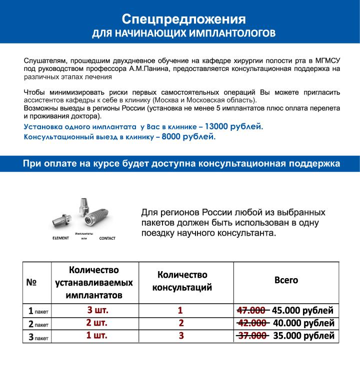 безопасности стоматология для снг в москве видео-уроке показаны различные