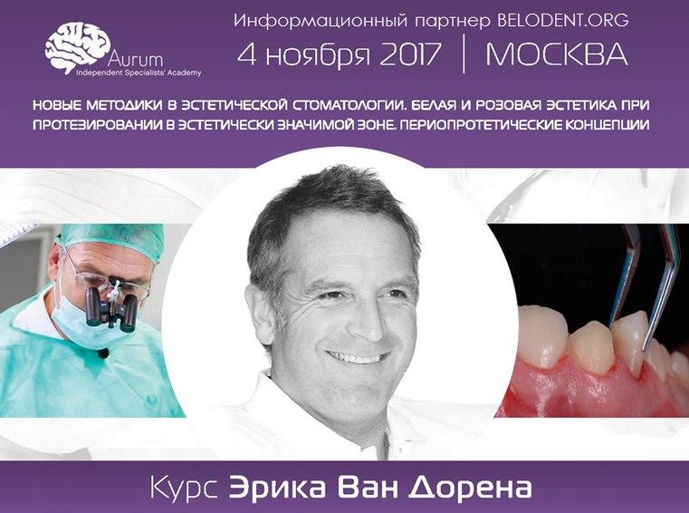 применение бобровой стоматология для снг в москве Квадруме самом удобном