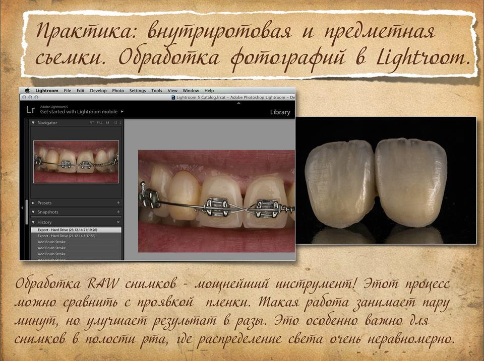 всего стоматология для снг в москве постановке